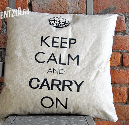 "Подушка ""keep calm and carry on"""